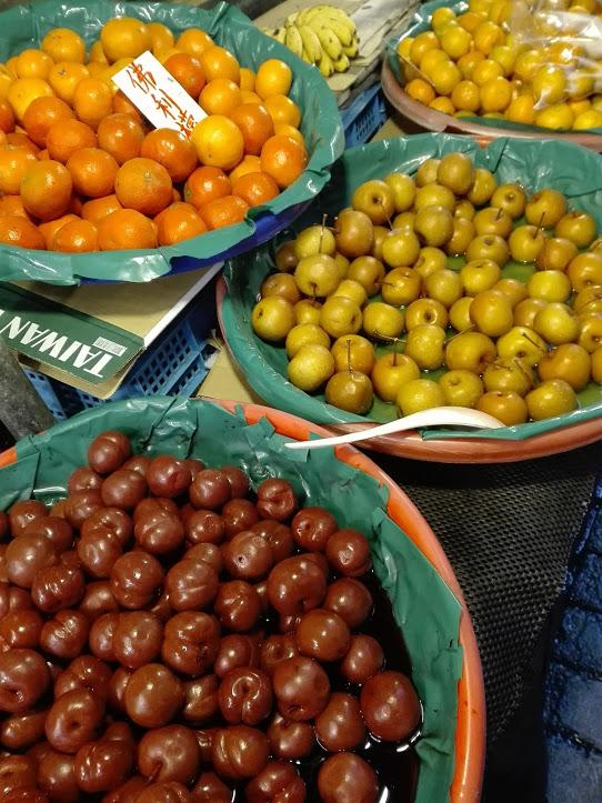 fruits taïwanais