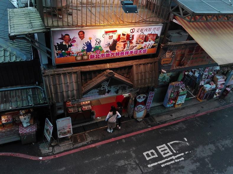 Houtong Taïwan village chats