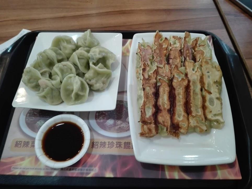 dumplings Taïwan